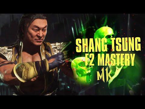 MK11 - SHANG TSUNG SOUL EATER F2 GUIDE  