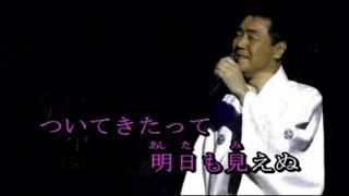 五木ひろし 冬の蛍(カラオケ) 作詞=吉岡治 作曲=市川昭介 1991年発...