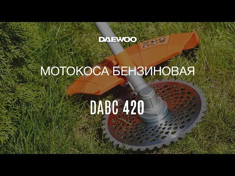Триммер бензиновый Daewoo DABC 420, обзор и в работе