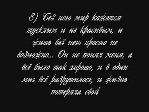 20 статусов [love]