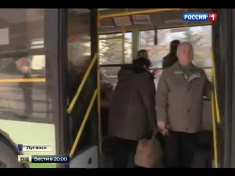 Первый коммерческий центр. Курс Валют Луганск
