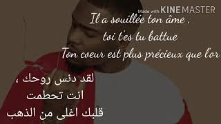 Tayc - N'y pense plus مترجمة للعربية