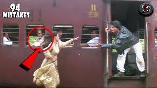 "Plenty Mistakes In ""Dilwale Dulhania Le Jayenge"" Full Movie - (93 Mistakes) In DDLJ - Shahrukh Khan"