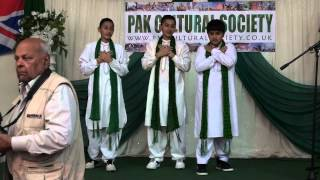 Pakistan Independence Day 2013   Boys cultural Dance on Tere Bina