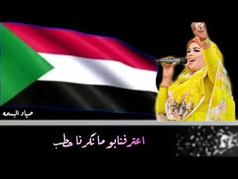 اغنيه ندي القلعه شعب صعب