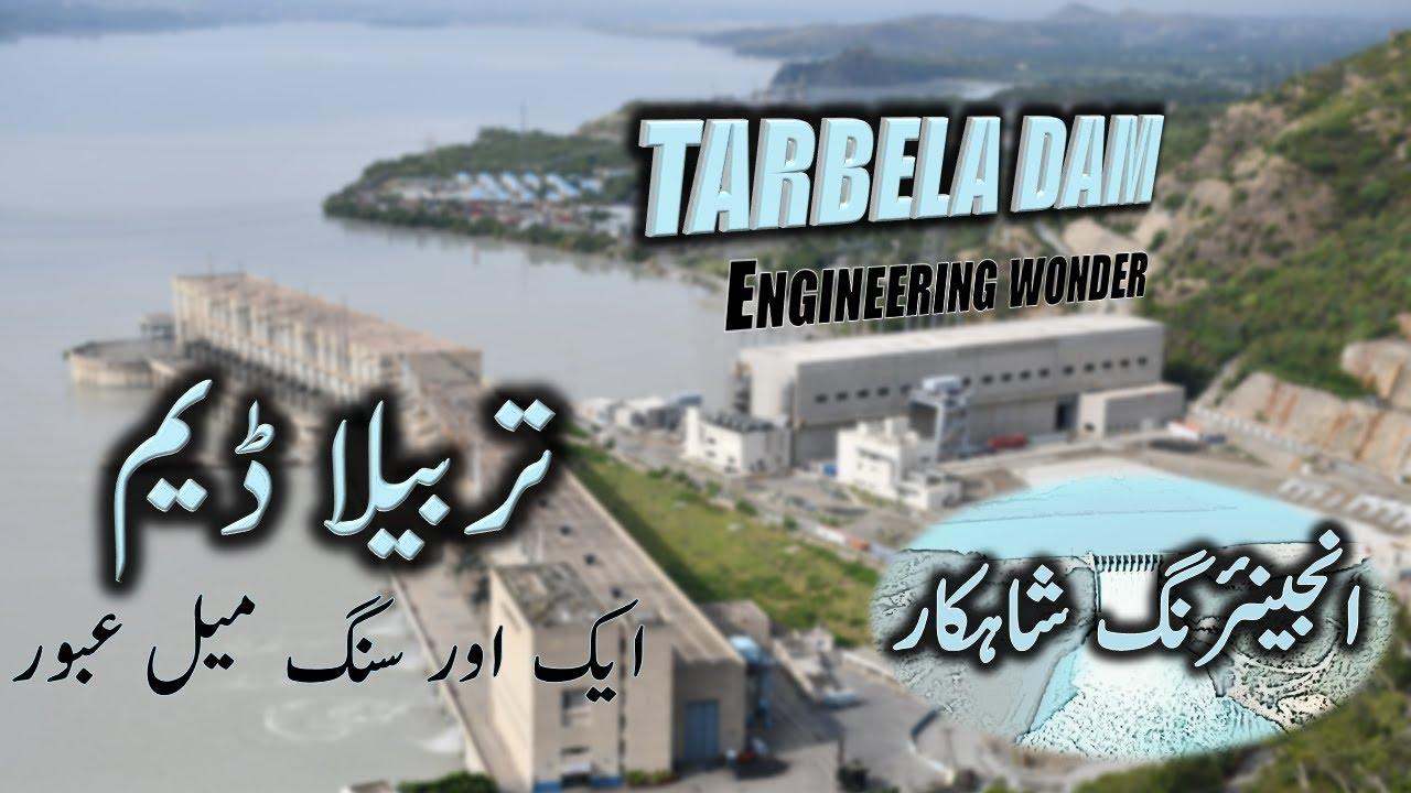 Tarbela Dam | Another Milestone Achieved | Engineering Wonder