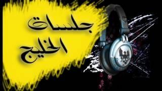ابوبكر سالم و عبدالله رويشد و خالد الملا - هي هي السنين + ياسمار