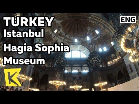 【K】Turkey Travel-Istanbul[터키 여행-이스탄불]비잔틴 건축물 아야소피아 박물관/Hagia Sophia Museum/Byzantine/Church