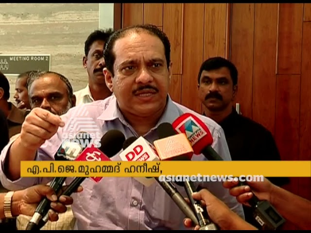 KMRL with new project to improve Kochi metro