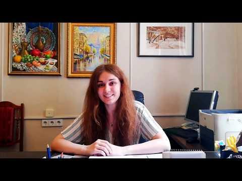 Составление юридических документов (подготовка иска, жалоб, составление договора)
