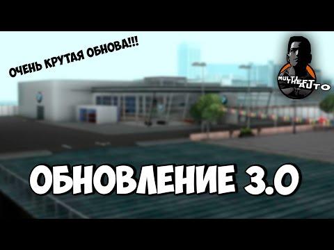 Системные требования к GTA 5 на PC минимальные...