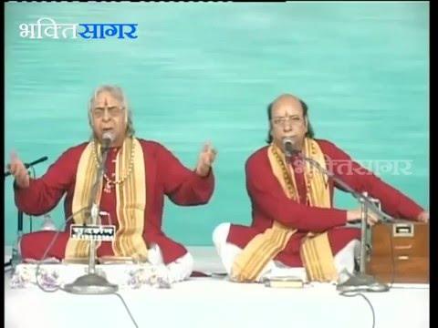 Bhajan Sandhya - Sharma Bandhu ( Ujjain, Madhya Pradesh )