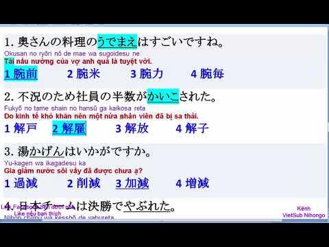 Luyện trắc nghiệm kanji N2 P15  15 câu mõi ngày Đáp án VietSub