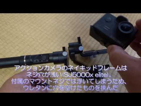 Zhiyun Crane-M 3-Axis Gimbal 3軸ジンバル スタビライザ