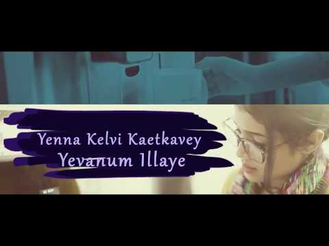 Onnume Aagala Song With Lyrics -- WhatsApp Status