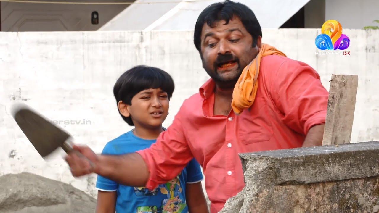 അച്ഛനും മോനുംകൂടെ ഒരു മതിൽ പണിയാൻ പോയതാ.... | Uppum Mulakum Viral Cuts