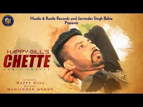 Happy Gill - Chette | Full Audio | New Punjabi Songs | 2016 |