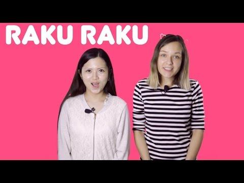 Как будет девушка по японски