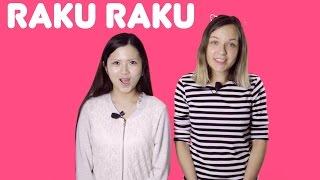Японский онлайн-Урок 13: Парень , девушка,признаться в любви