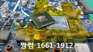 기가바이트노트북수리 , q2556 메인보드고장 전원무