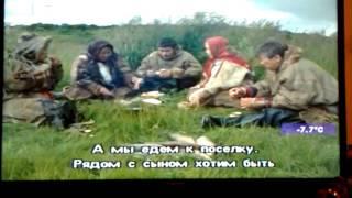 Фильм о жизни народов Севера