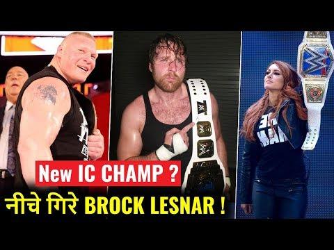 Brock Lesnar FALLS DOWN No.2 ! Dean Wins IC TITLE ! Stephanie McMahon Moment WWE TLC 2018 Highlights