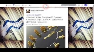 видео Промокоды ИнТач.ру октябрь-ноябрь 2018