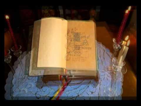 il-mio-libro-delle-ombre