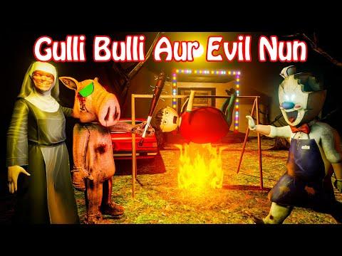 Gulli Bulli Aur