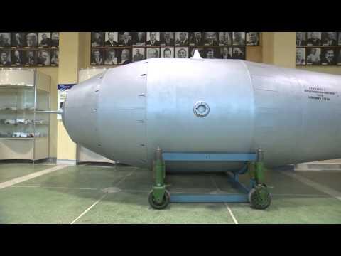 Челябинская область. Снежинск. Музей ядерного оружия. Октябрь 2014