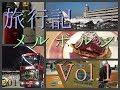 [オーストラリア][メルボルン]OKA-MEL旅行記_vol1 の動画、YouTube動画。