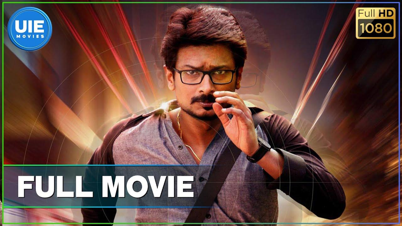 Download Ippadai Vellum Tamil Full Movie