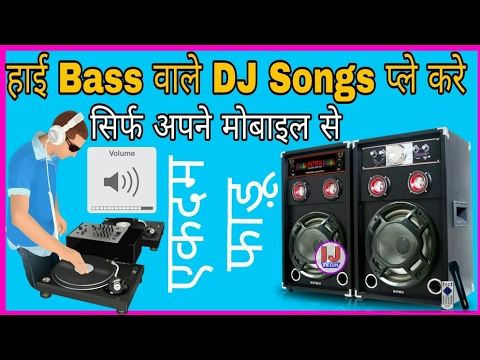 Play High quality High BASS DJ songs on your Mobile
