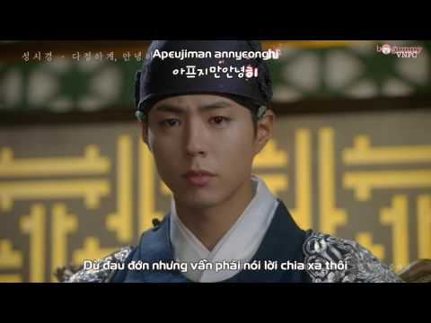 [MV] Sung Si Kyung - Fondly, Goodbye [Moonlight Drawn By Clouds OST Part 5]