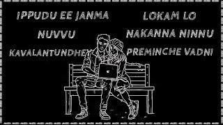 Okatayyaka  Ontariga Vunte aa Pranam Breakup Song || Amma Lovers