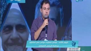 مصر_تستطيع | م حسين عادل فهمى حول فرص قطاع التعهيد من خلال مشروع تنمية