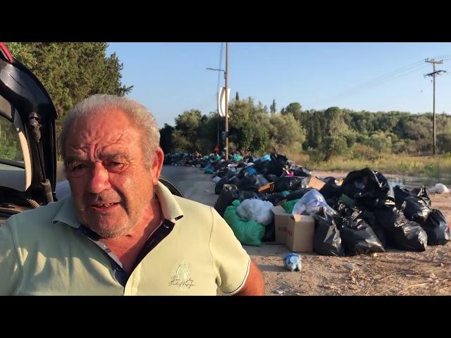 Ρεπορτάζ του zougla.gr στις αυτοσχέδιες χωματερές της Κέρκυρας