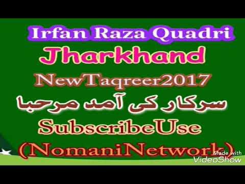 ( Best Taqreer ) By Irfan Raza Qadri Jharkhand
