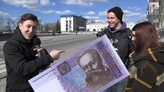 Чи знають українці, хто такий Михайло Грушевський?