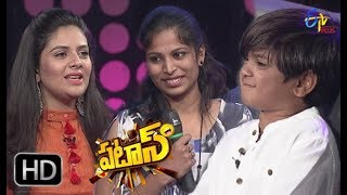 Patas | Punch Pataka | 2nd March 2018 | ETV Plus