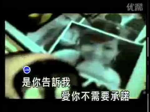 PAU RONG包容-郑源.mp4