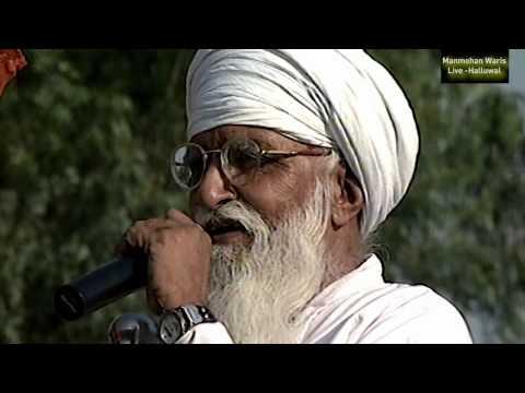 Late Ustad S. Jaswant Singh Bhanwra Ji Talking about Manmohan Waris - Rare Footage (1994)