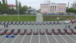 В Уфе появился новый сервис по аренде машин – «Делимобиль»