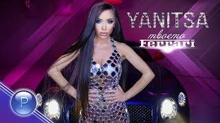 YANITSA - TVOETO FERRARI / Яница - Твоето Ферари, 2020