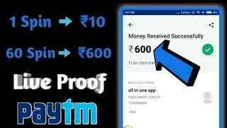 How to earn money online || 60 spin - RS 600 || js creation || tech with jai