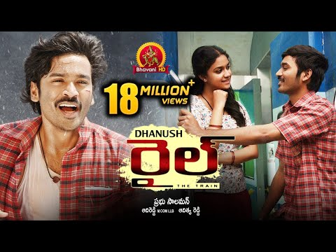 Rail Full Movie (Thodari) - 2018 Telugu Full Movies - Dhanush, Keerthy Suresh - Prabhu Solomon