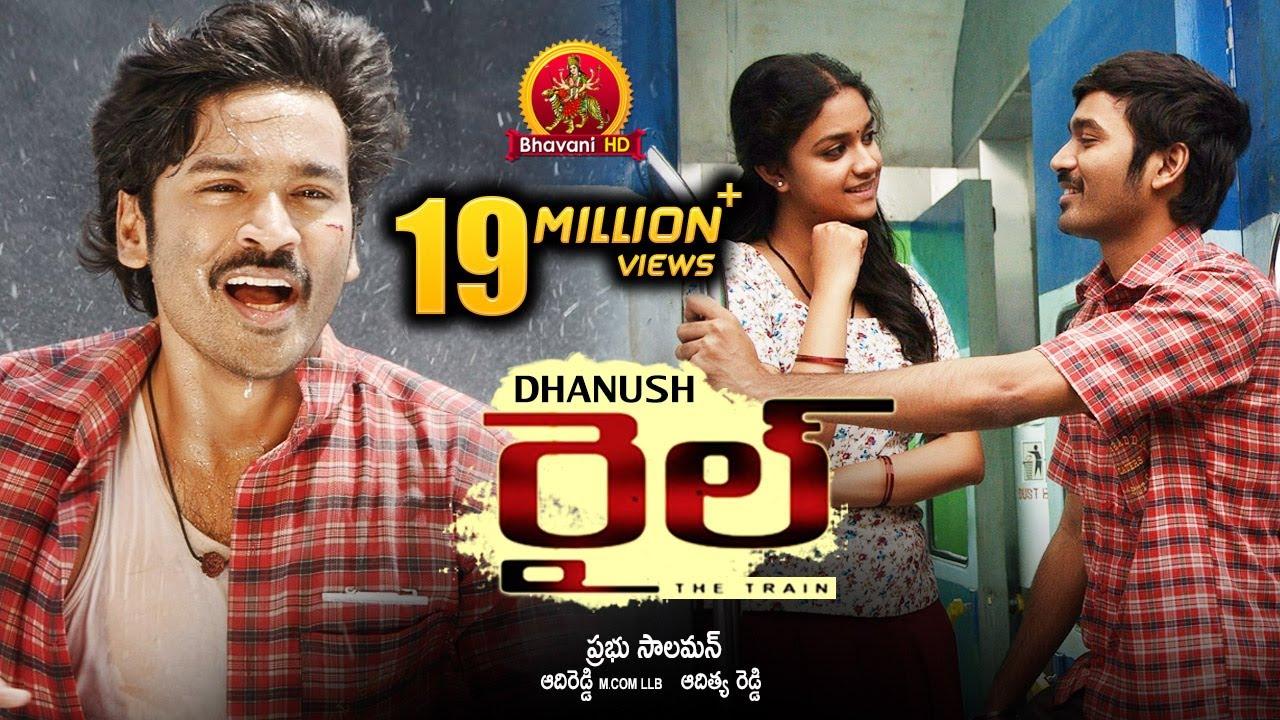 Download Rail Full Movie (Thodari) - 2018 Telugu Full Movies - Dhanush, Keerthy Suresh - Prabhu Solomon