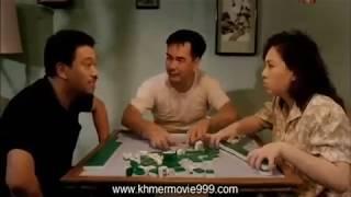 រឿង ស្តេចល្បែងទិនហ្វី | Sdach Lbeng Tinfy Chines movie khmer