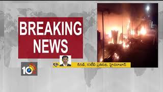 Video Midnight Sudden Fires Come From Uppal Vegetables Market | Hyderabad | TS | 10TV download MP3, 3GP, MP4, WEBM, AVI, FLV Oktober 2018