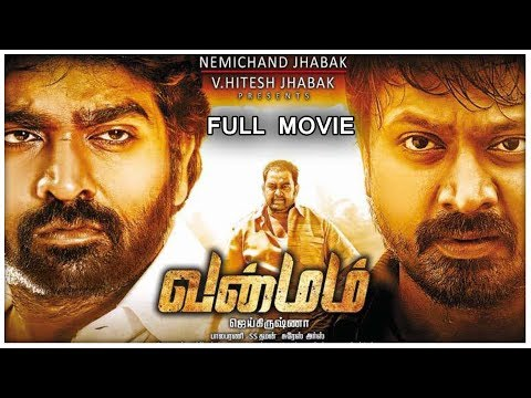 Vanmam Tamil Movie HD | Vijaysethupathi | ...